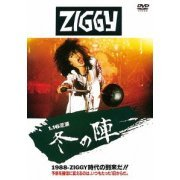 Ziggy - 1.16. Shibaura, Fuyu No Jin (Japan)