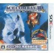 Ace Combat 3D: Cross Rumble Plus (Japan)