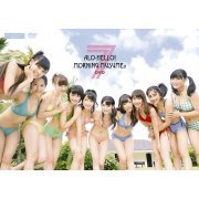 Alo-hello 7 Morning Musume Dvd (Japan)