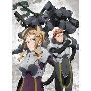 Shirogane No Ishi Argevollen Vol.3 [Limited Edition] (Japan)