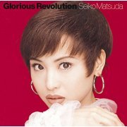Glorious Revolution [Blu-spec CD2] (Japan)