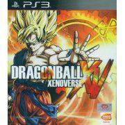 Dragon Ball: Xenoverse (English Sub) (Asia)