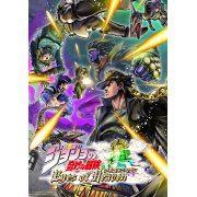 JoJo's Bizarre Adventure: Eyes of Heaven (Japanese) (Asia)
