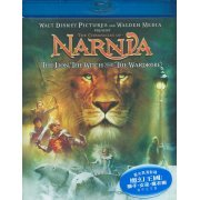 The Chronicles of Narnia: The Lion, the Witch and the Wardrobe (Hong Kong)