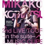 Mikako Komatsu 2nd Live Tour & Music Clips - In The Suite (Japan)