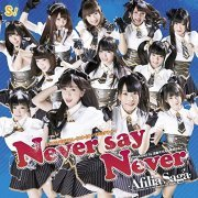Never Say Never [Type C] (Japan)
