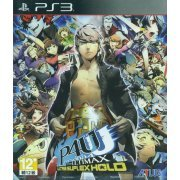 Persona 4 The Ultimax Ultra Suplex Hold (Chinese Sub) (Asia)