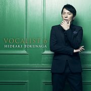 Vocalist 6 [Limited Edition Type B] (Japan)