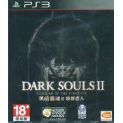 Dark Souls II: Scholar of the First Sin (English & Chinese Subs) (Asia)