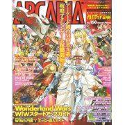 Arcadia Magazine [April 2015] (Japan)