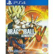 Dragonball Xenoverse (Japanese) (Asia)