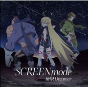 Kyokugen Dreamer (Yoru No Yatterman Intro Theme Song) [Anime Edition Limited Pressing] (Japan)