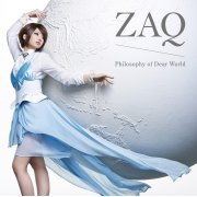 Philosophy Of Dear World (Maria The Virgin Witch Intro Theme Song) [CD+DVD Artist Edition] (Japan)