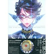 Bayonetta 2 Official Art Book the Eyes of Bayonetta 2 (Japan)