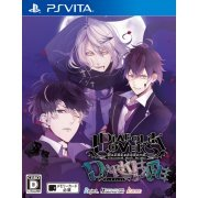 Diabolik Lovers: Dark Fate (Japan)