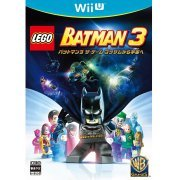LEGO Batman 3 The Game: Gotham Kara Uchuu he (Japan)