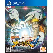 Naruto Shippuden: Ultimate Ninja Storm 4 (Japan)