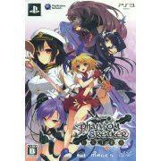 Phantom Breaker: Extra [Limited Edition] (Japanese) (Asia)