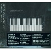 Best Of Vocal Works [nZk] (Japan)