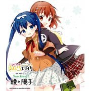 Kin-Iro Mosaic Character CD Music Palette 2 (Aya and Yoko) [CD+DVD Limited Edition] (Japan)
