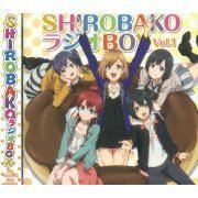 Shirobako Radio Box Vol.1 (Japan)