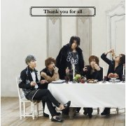 Thank You For All / From The Beginning [CD+DVD Limited Edition Type A] (Japan)