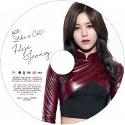 Like A Cat [Limited Edition Type C Hyejeong Ver.] (Japan)