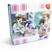 Candy Stripe: Minarai Tenshi Medical Box [Limited Edition] (Japan)