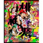 Momoclo Natsu No Baka Sawagi 2014 Nissan Studium Taikai - Tojinsai Day 1 / Day 2 Live Blu-ray Box [Limited Edition] (Japan)