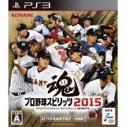 Pro Yakyuu Spirits 2015 (Japan)