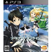 Sword Art Online: Lost Song [Limited Edition] (Japanese) (Asia)