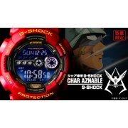 Casio G-Shock Watch [Mobile Suit Gundam 35th Anniversary Char Aznable Limited Edition]