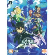 Sword Art Online: Lost Song [Limited Edition] (Chinese Sub) (Asia)