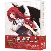 High School DxD New Blu-ray Box (Japan)