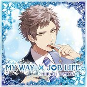 My Way Job Life - Tomoya Hiiragi (Japan)