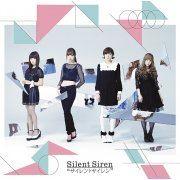 Silent Siren (Japan)