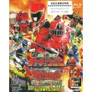 Ressha Sentai Toqger Vs Kyoryuger The Movie Collector's Pack (Japan)