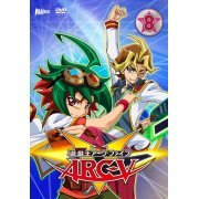 Yu-gi-oh Arc-v Turn Vol.8 (Japan)