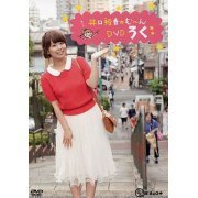 Yuka Iguchi No Mooooon Dvd Vol.6 (Japan)