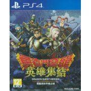 Dragon Quest Heroes: Anryu to Sekaiju no Jou (Chinese Sub) (Asia)