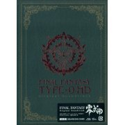 Final Fantasy Type-0 HD Original Soundtrack [Blu-ray Disc Music] (Japan)