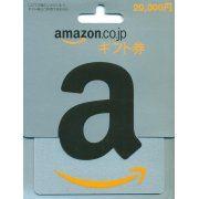 Amazon Gift Card (20000 Yen) (Japan)