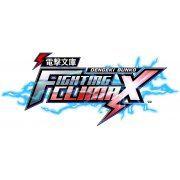 Dengeki Bunko: Fighting Climax (Europe)