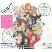 The Idolm@ster Cinderella Girls Animation Project 01 - Star [CD+Blu-ray Audio Limited Edition] (Japan)