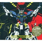 Gundam Reconguista In G Original Soundtrack (Japan)