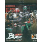 Kamen Rider Black Blu-ray Box Vol.3 (Japan)