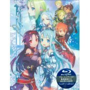 Sword Art Online II Vol.6 [Blu-ray+CD Limited Edition] (Japan)