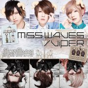 Miss Waves / Viper [Type C] (Japan)