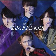 Kiss Kiss Kiss [CD+DVD Limited Edition Type 2] (Japan)