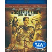 The Scorpion King 4: Quest For Power (Hong Kong)